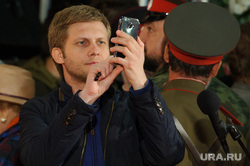 Царские дни в Екатеринбурге: божественная литургия и крестный ход, снимает на телефон, корчевников борис