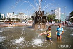 Жизнь Екатеринбурга в жару, фонтан, радуга, каменный цветок, лето, жара, город екатеринбург, дети, отдых горожан, екатеринбуржцы