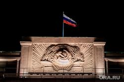 Москва, разное., флаг россии, госдума, герб ссср