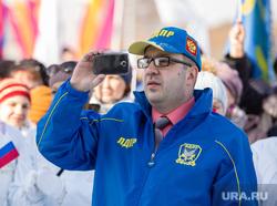 Митинг посвященный присоединению Крым к России. Сургут, крым наш, лдпр, сысун виктор