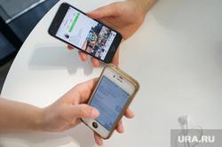 Интервью с Юсси Улкуниеми. Екатеринбург, смартфон, встреча, сотовые телефоны, виртуальное общение, диалог