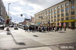 Клипарт. Екатеринбург, пешеходный переход, улица карла либкнехта