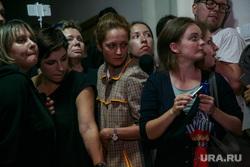 Заседание Басманного суда о вынесении решения о мере пресечения по уголовному делу Кириллу Серебренникову. Москва