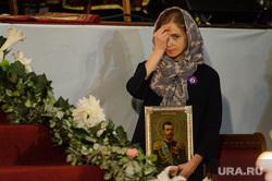 Царские дни в Екатеринбурге: божественная литургия и крестный ход, портрет николая II, поклонская наталья