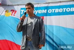 Митинг сторонников Навального 12 июня. Тюмень, безбородов юрий, митинг навального, митинг против коррупции