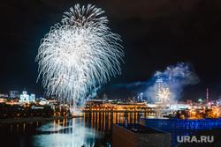Праздничный салют в честь Дня города. Екатеринбург, день города, город екатеринбург, салют, ночь, ночной город