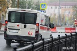 Клипарт. разное. Екатеринбург, неотложка, скорая помощь, медицинская помощь