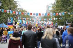 День города Челябинск, улица кировка