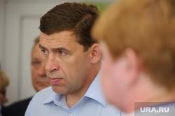 Рабочая поездка врио губернатора Свердловской области Евгения Куйвашева в Красноуральск, куйвашев евгений