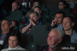 Открытие Фестиваля современной еврейской культуры. Екатеринбург, кинотеатр, эмоции, зрители