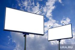 Клипарт депозитфото, рекламные щиты, щит, билборды, пустой рекламный щит, пустой баннер