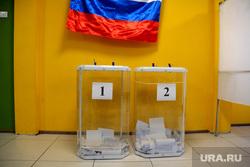 Выборы перенесенные на 4 декабря. Пермь, выборы, урна, урна для голосования