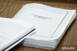 Судебный процесс по делу Олега Дудко, заседание от 6 июня. Екатеринбург, уголовное дело, судебный процесс