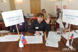 Уральскую молодежь заманивают на выборы при помощи американских технологий. 20 тысяч уже подписались