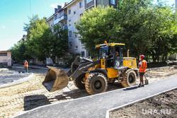 Приезд представителей центрального аппарата ОНФ и экскурсия по объектам инфраструктуры города. Тюмень, бульдозер, ремонт дорог, дорожная техника