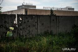 Донецкий областной краеведческий музей. Донецк, донецк, выставочный центр, донбасс-экспо