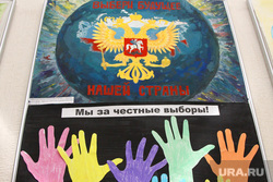 Александр Кинев Курган, честные выборы