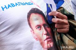 Несанкционированный митинг на Тверской улице. Москва, футболка с навальным