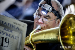 Презентация фильма Sverdlovsk в к/т «Салют». Екатеринбург, оркестр, пенсионер, музыканты, хобби, трубач