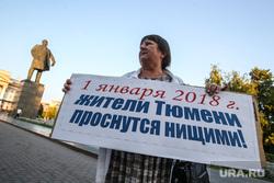 Митинг против повышения цен на проезд в общественном транспорте, устроенный РКРП. Тюмень, плата за проезд, протест, митинг, плакаты