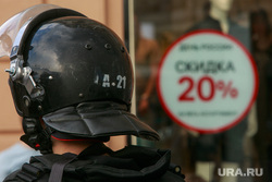 Несанкционированный митинг на Тверской улице. Москва, омон, магазин, полицейский шлем, а-21