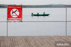 Регата Banzay Local Race 2017 в яхт-клубе «Коматек». Екатеринбург, купание запрещено, нырять запрещено, пирс, лодки, водоем