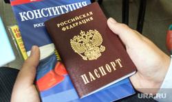 Клипарт. Июль. Магнитогорск, конституция рф, паспорт