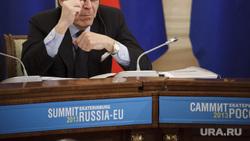 Саммит Россия-ЕС. Приезд гостей и пленарное заседание. Екатеринбург, саммит рф-ес