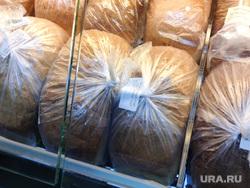 Реклама Здоровая ферма. Магазин. Супермаркет. Продукты. Челябинск., хлеб, булка
