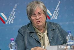 Заседание регионального штаба ОНФ. Курган, гордиенко ольга