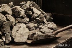 Чехия, Прага, разное, лопата, уголь