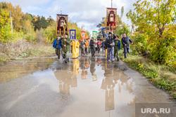Детский крестный ход. Екатеринбург, крестный ход, лужа на дороге, религия, грязь