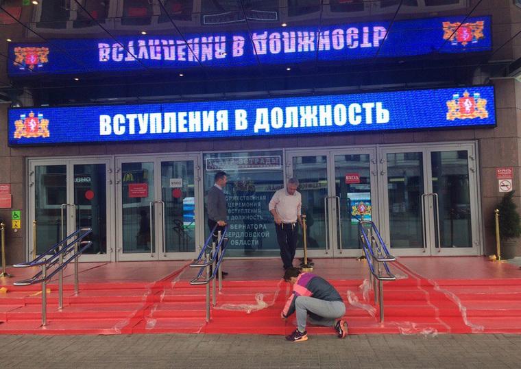 Евгений Куйвашев официально вступил вдолжность свердловского губернатора