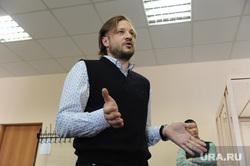 Сандаков Мера пресечения Челябинск, сандаков николай