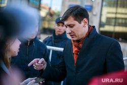 Митинг против закона о реновации Москвы. Москва, гудков дмитрий