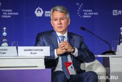Тюменский нефтегазовый форум-2017 (Tuymen oil and gas forum). Тюмень, шамсуаров азат