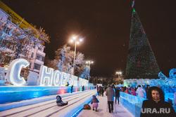 Открытие ледового городка. Екатеринбург, ледовый городок, открытие, новый год