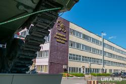 Курганский машиностроительный завод. Курган, кмз, гусеница, курганский машиностроительный завод