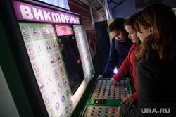 наказание за игровые автоматы кодекс рф