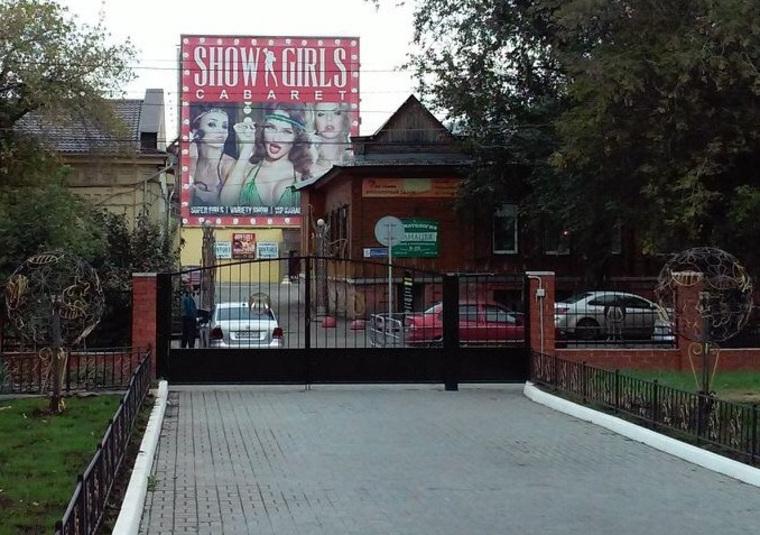 Челябинские родители пожаловались нарекламу ночного клуба рядом сгимназией