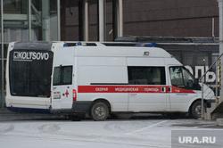 Клипарт. Екатеринбург, аэропорт кольцово, чрезвычайная ситуация, экстренная помощь