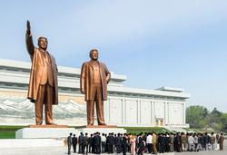 Клипарт depositphotos.com, кндр, северная корея, памятник ким чен иру