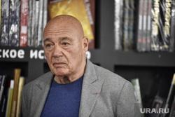 Встреча с Владимиром Познером в книжном магазине