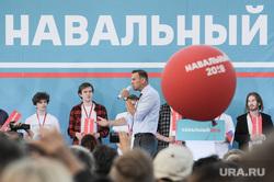 Встреча Алексея Навального с екатеринбуржцами. Екатеринбург, навальный алексей, навальный 2018