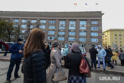 Минирование и эвакуация правительственных зданий. Челябинск, минирование, челябинская городская администрация, эвакуация персонала