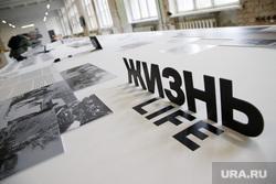 4-ая Уральская индустриальная биеннале современного искусства за два дня до открытия. Екатеринбург, жизнь, life, слово