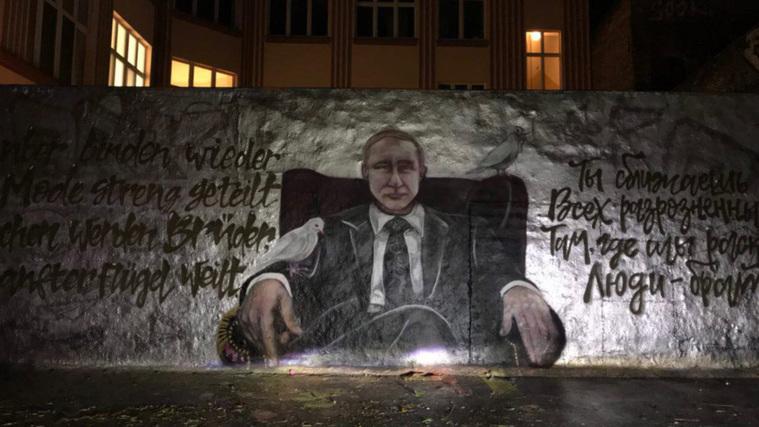Европейцы поздравили Владимира Путина сДнем Рождения