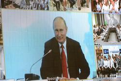 Всероссийский открытый урок Россия, устремленная в будущее. Челябинск, дисплей, путин владимир