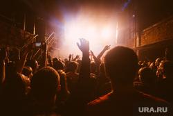 Концерт группы КАСТА. Екатеринбург 2.12.16, концерт
