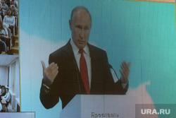 Всероссийский открытый урок Россия, устремленная в будущее. Челябинск, дисплей, путин на экране